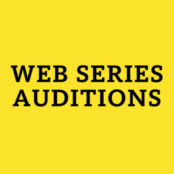Auditions F16